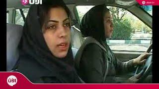 getlinkyoutube.com-الإيرانيات يقُدن سياراتِ أجرة نسائية  في طهران