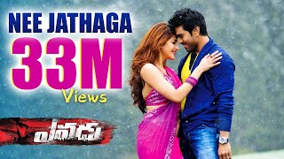 getlinkyoutube.com-Nee Jathaga Full HD Song From Yevadu || Ram Charan, Allu Arjun, Sruthi Hasan, Etc