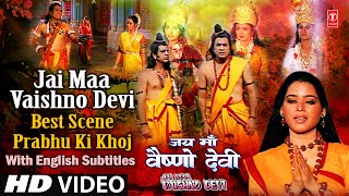 getlinkyoutube.com-Jai Maa Vaishno Devi Best Scene Prabhu Ki Khoj with English Subtitles I Jai Maa Vaishno Devi