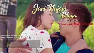 Jani Najani Maya -KRI - New Nepali Movie Song 2018 -Anmol Kc Anoop-Bikram Shahi-Aditi Budhathoki