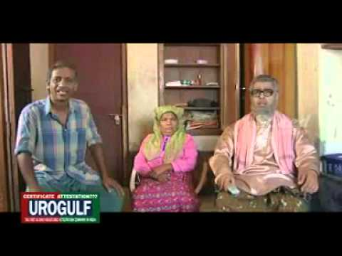 Comedy Collection Malayalam 6 of 20 Siddiq Kodiyathur By Aukrcha Kasaragod