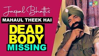 getlinkyoutube.com-SSP Jaspal Bhatti misplaces Dead Body | Hilarious Sequence | Mahaul Theek Hai