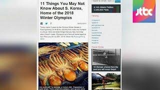 "getlinkyoutube.com-[팩트체크] ""산낙지 먹는 성형대국"" IOC, 한국 비하…왜?"