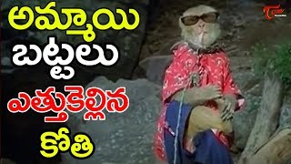 Aarthi Agarwal Without Dress - Prabhas Shocked