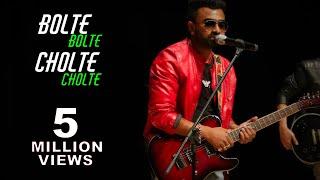 getlinkyoutube.com-Bangla new song 2015 ''Bolte Bolte Cholte Cholte'' By IMRAN
