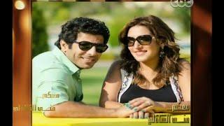 getlinkyoutube.com-#معكم_منى_الشاذلي | شاهد…إياد نصار يحكي قصة حبه مع زوجته