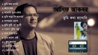 getlinkyoutube.com-Asif Akbar | Tumi Kotha Rakhoni- (2002) | Full Album Audio Jukebox
