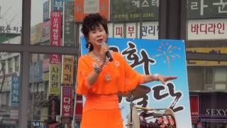 임아영 가수 (달래강.님마중) U&i 문화예술단.류주상단장 부천마루광장17-3-26편집자 장털보