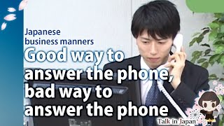 getlinkyoutube.com-[Japanese business manners] Good way to answer the phone, bad way to answer the phone
