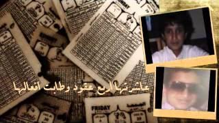 getlinkyoutube.com-مرثية سداح العتيبي في عمته رحمها الله اداء عبدالله الطواري