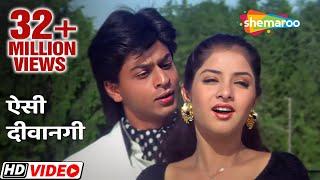 getlinkyoutube.com-Aise Deewangi Dekhi Nahi kahi (HD) - Deewana Songs - Shahrukh Khan - Divya Bharti - Filmigaane
