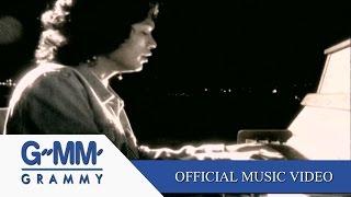 getlinkyoutube.com-ทุกลมหายใจ - LOSO【OFFICIAL MV】