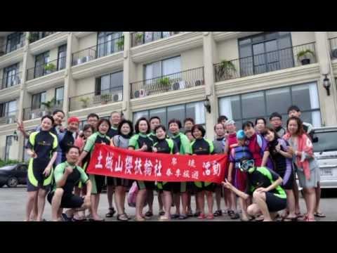 2012.02.09 帛琉春季旅遊-R1