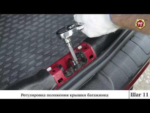 Регулировка положения крышки багажника. (russ-artel.ru)