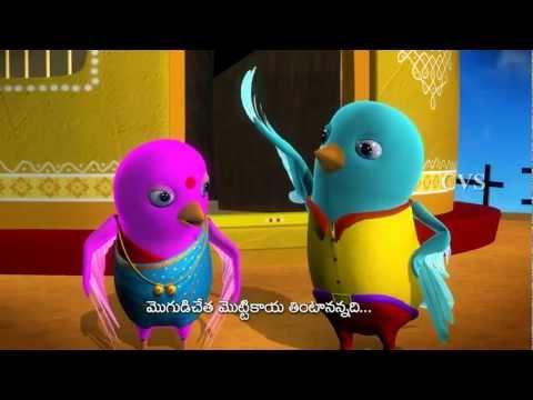Burru Pitta 3D Animation Telugu Rhymes