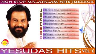getlinkyoutube.com-Evergreen Malayalam Songs of Yesudas Vol- 6 Audio Jukebox