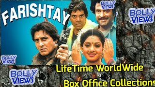 FARISHTAY Bollywood Movie LifeTime WorldWide Box Office Collection Verdict Hit Or Flop