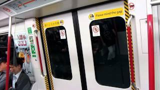 getlinkyoutube.com-MTR A-Train [V606-V806] journey from Kowloon → Hong Kong (» Hong Kong)