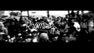 getlinkyoutube.com-EXO | 엑소 - Promise | 약속 (EXO 2014) [FMV]