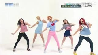 Red Velvet Russian Roulette dance mirror