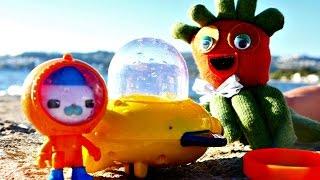 getlinkyoutube.com-Развивающее видео для детей. Игрушки из мультфильма Октонавты. Кей Кей и подводная лодка.