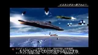 【プレイ動画】宇宙戦艦ヤマト イスカンダルへの追憶 その15
