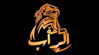 getlinkyoutube.com-وحوش اليمن - حقد الكلاب Kawi Ft. Walid & Mafio Diss w-394