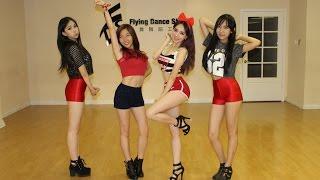 getlinkyoutube.com-SISTAR 씨스타_SHAKE IT KPOP dance cover by FDS (secciya)