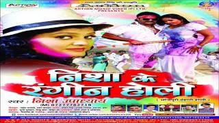 2017 Holi Song || Bhatar Ghare Nahi Aya || Nisha Ke Rangeen Holi || Nisha Upadhyay
