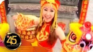 getlinkyoutube.com-Jacqueline Teo张美玲-福建贺岁专辑【接财神】打鑼鼓