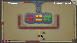 getlinkyoutube.com-كيفية تهكير لعبه :- سباق السيارات المثير كوكو لاني ((koko30