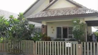 getlinkyoutube.com-ขายบ้านเอื้ออาทร ประกาศขายบ้าน ที่ดิน