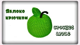 getlinkyoutube.com-Amigurumi Apple  Tutorial Crochet  Как связать яблоко крючком
