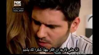 getlinkyoutube.com-مسلسل التركي ليلى - الحلقة 39 - الجزء الثاني