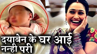 Dayaben aka Disha Vakani blessed with a baby girl width=