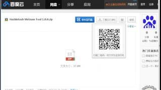 getlinkyoutube.com-How to download files from Baidu Cloud