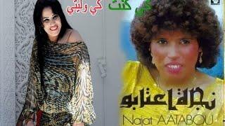 كي كنت كي وليتي..فنانات مغربيات بين الأمس واليوم