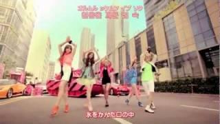getlinkyoutube.com-[日本語字幕 & 歌詞 & カナルビ] f(x) - Hot Summer