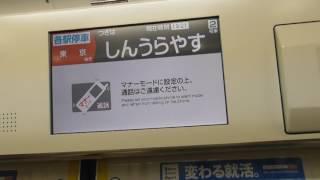 JR京葉線E233系5000番台各駅停車東京行き 西船橋~葛西臨海公園