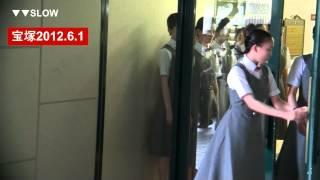 getlinkyoutube.com-Takarazuka】宝塚音楽学校生(2012.6.1)