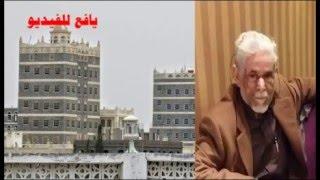 getlinkyoutube.com-اقوى قصيدة علي صالح اليافعي # القطنة  ثابت عوض اليهري 2016