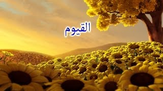 getlinkyoutube.com-سورة يوسف كاملة احمد العجمي تلاوة مؤثرة خاشعة مبكية