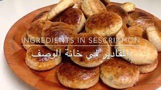 getlinkyoutube.com-Yemeni cookies / كعك يمني