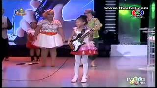 getlinkyoutube.com-น้ำตาล  เด็กสุดเจ๋งโซโลกีตาร์  ตีสิบ