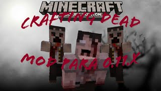 getlinkyoutube.com-MINECRAFT PE - MOD CRAFTING DEAD PARA 0.11.X