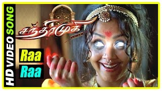 Chandramukhi Tamil Movie | Ra Ra Video Song | Rajinikanth | Nayanthara | Jyothika