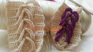 getlinkyoutube.com-كيفية عمل السبولة بالكروشي / Randa / Crochet / مع أم سعد عبد الله