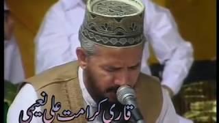 getlinkyoutube.com-Qirat Tilawat By Qari Karamat Ali Naeemi At National Pipe in 2003 www milad un nabi com