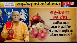 getlinkyoutube.com-Kaalchakra II Pandit Suresh Pandey || 24 Nov 2016 ||