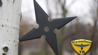 getlinkyoutube.com-КАК СДЕЛАТЬ СЮРИКЕН (метательная звезда) / how to make a shuriken